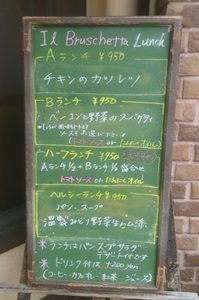 blog20170512_04