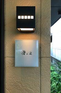blog20180622_02